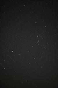 Sstar_152