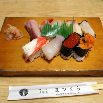 Sasahiyama_499
