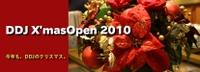 Xmasopen2010title