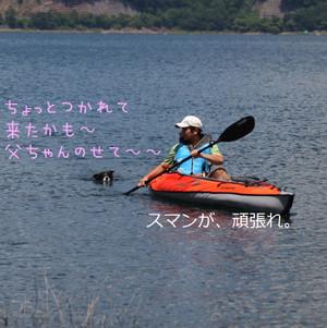 Mmotosu_1048