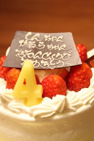 Birthday_058