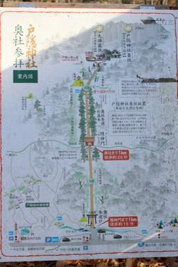 Togakushi_0362