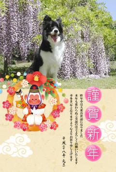 2016nenga_karura001