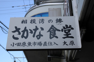 Atami_0415